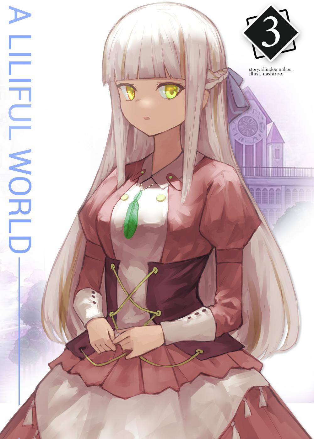 A Liliful World